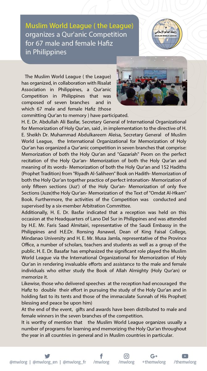 Muslim World League organizes a Qur'anic Competition for 67 male and female Hafiz in Philippines