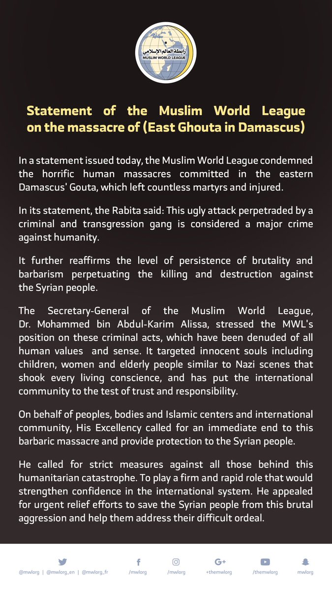 Statement of the Muslim World League on the massacre of (East Ghouta in Damascus)