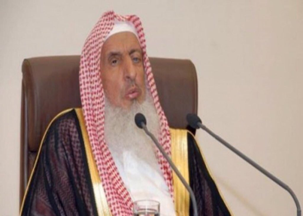 The Grand Mufti of the Kingdom of Saudi Arabia, during the conference in Mina