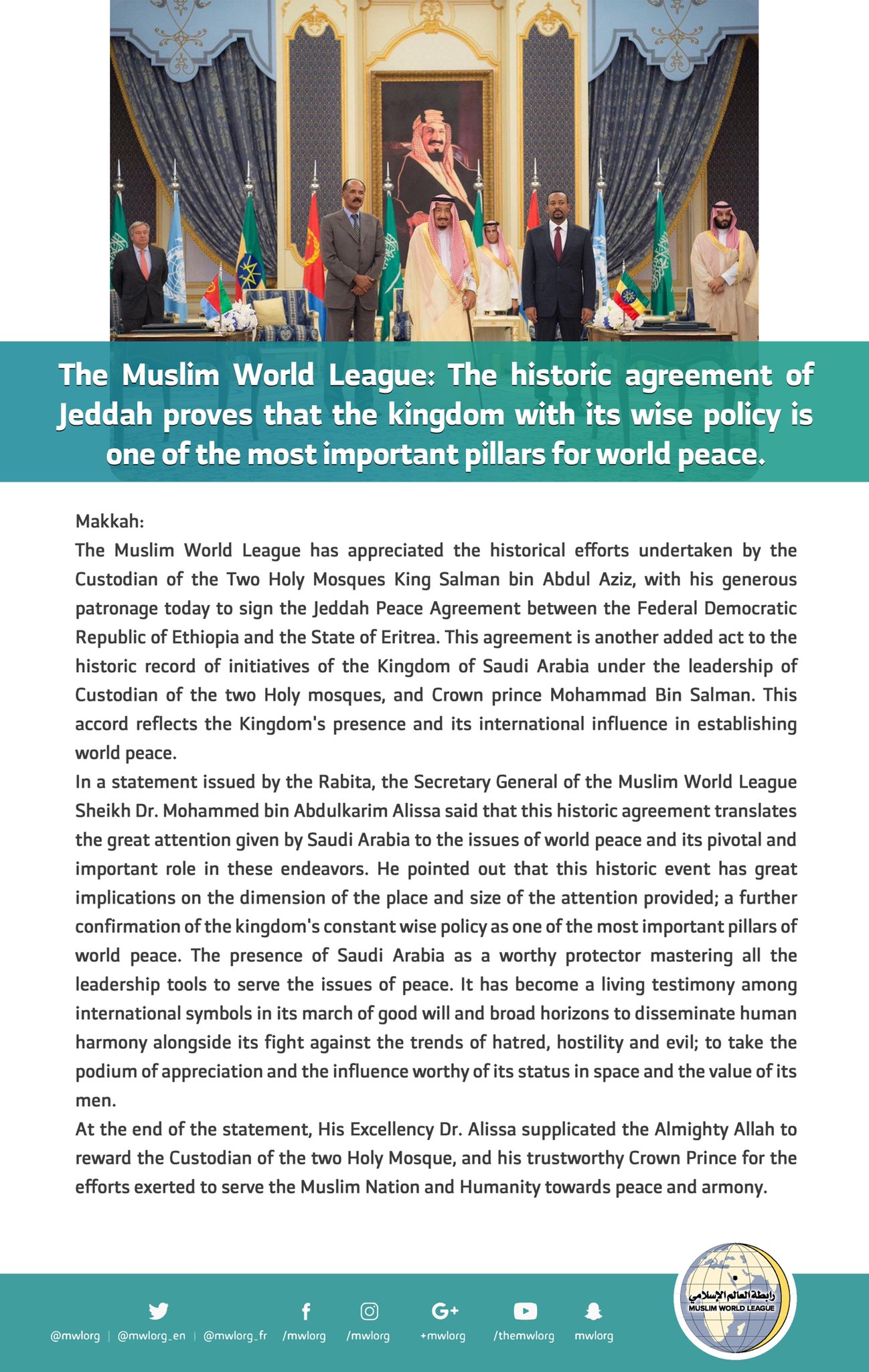 MWL: The Jeddah historic agreement proves that the kingdom with its wise policy is one of the most important pillars for world peace