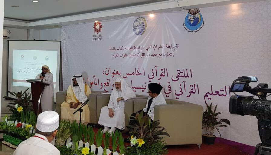 The MWL via its subsidiary the IOQS & in coordination with Dar al-Quran Institute in Indonesia held the 5th Quran Forum