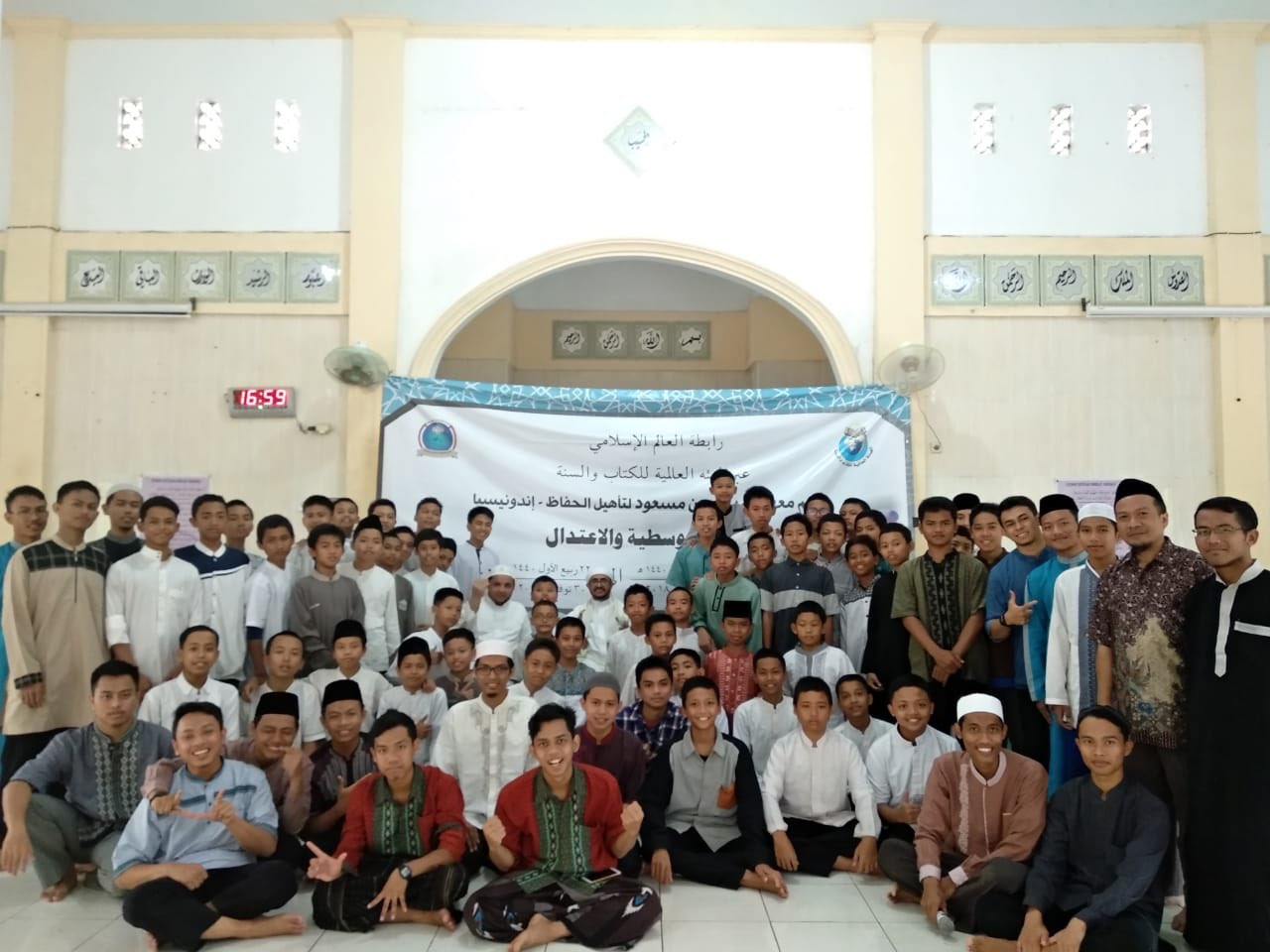 Through its World Organization for the Book & Sunnah, MWL held a week of Wasatiya for Ibn Massoud Institute's employees