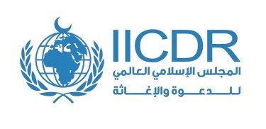 International Islamic Council for Da'wah and Relief