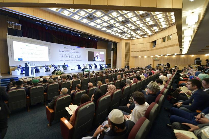 A large qualitative participation at the conference in its both venues in Moscow and Grozny.
