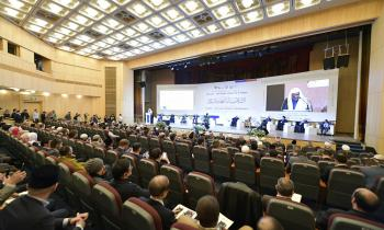 The Muslim World League launches its International Conference in Moscow with the participation of 43 countries
