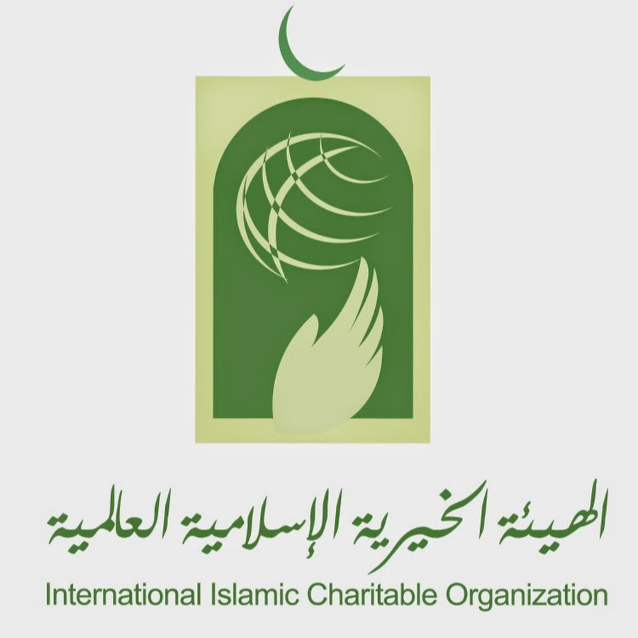 International Islamic Charity Organization - Kuwait
